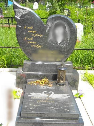 Памятники на могилу фото и цены в иваново каменный цветок